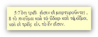 Geschichte des Textus Receptus und der kritischen Texte