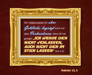 Read more about the article Der Heilige muss den Weg allein gehen